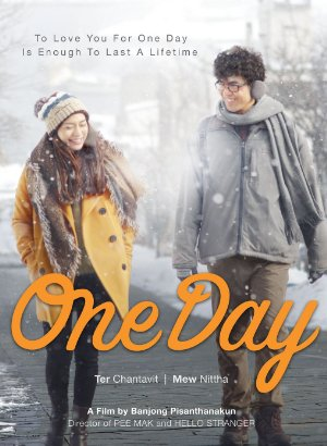 One Day (2016)