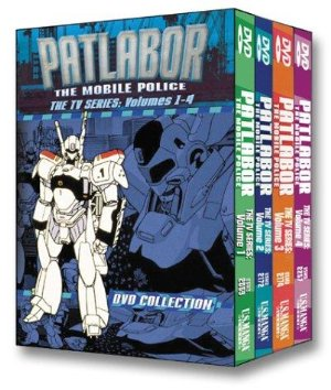 Mobile Police Patlabor: Early Days