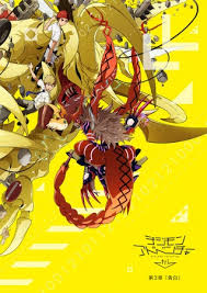 Digimon Adventure Tri. 3: Kokuhaku