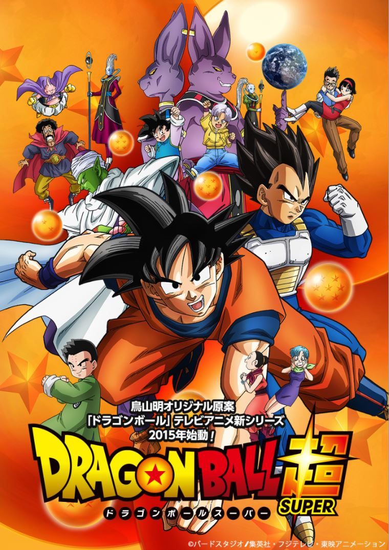 Dragon Ball Super: Season 1