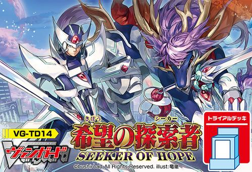 Cardfight!! Vanguard Legion Mate-hen