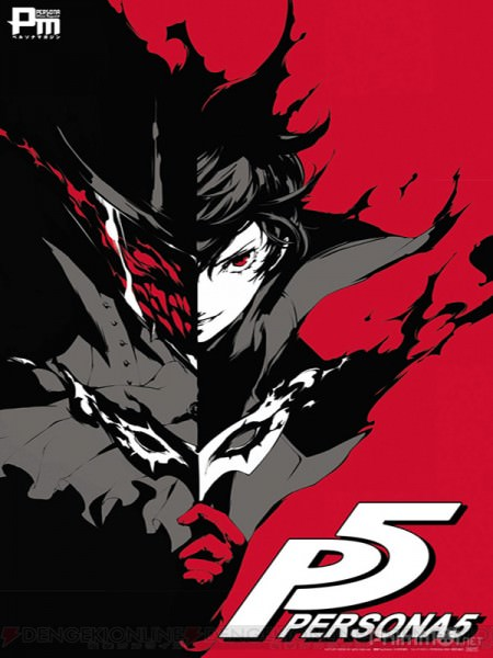 Persona 5 The Animation: Season 1