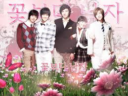 Boys Before Flowers 2009